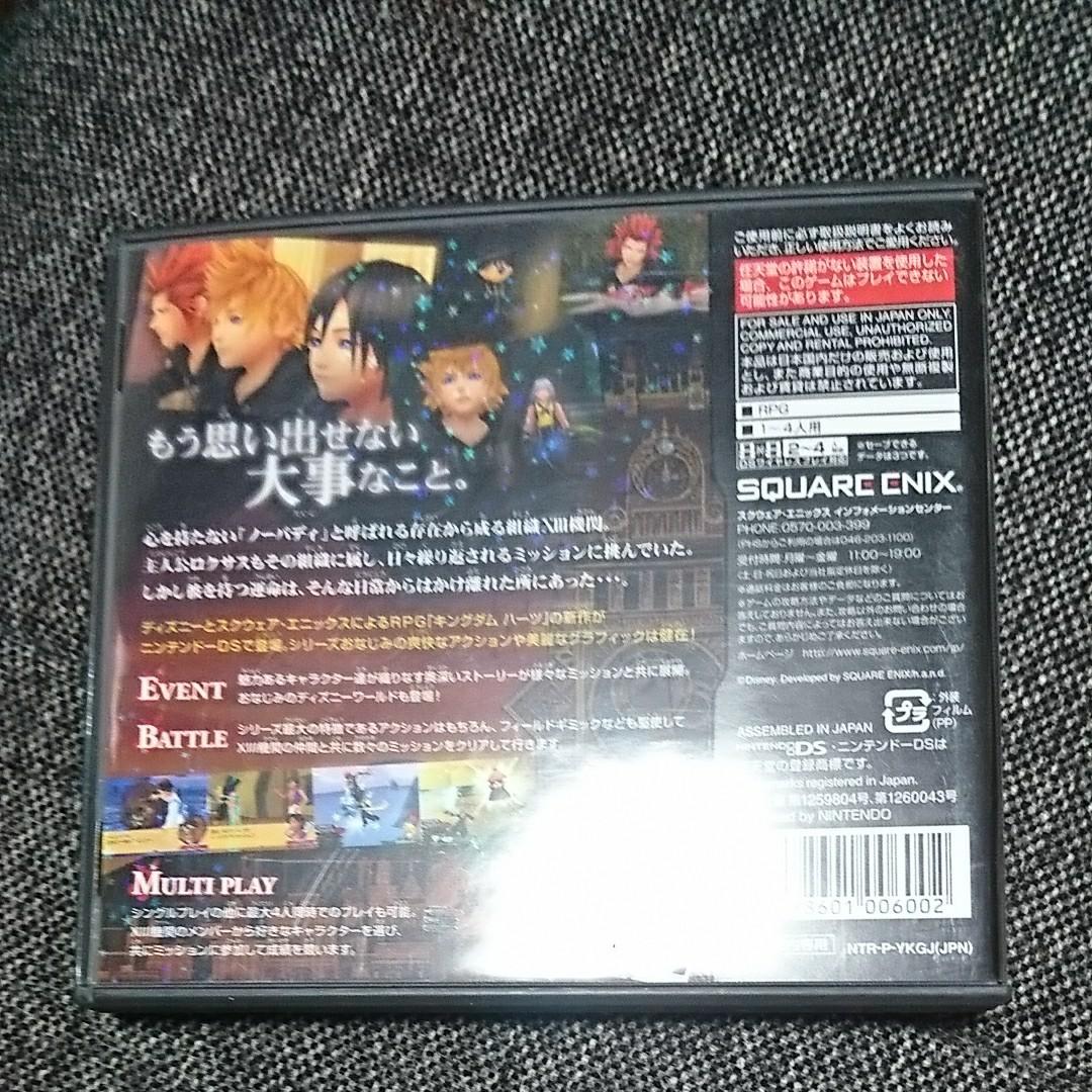 【DS】 キングダムハーツ 358/2Days DSソフト スクウェアエニックス