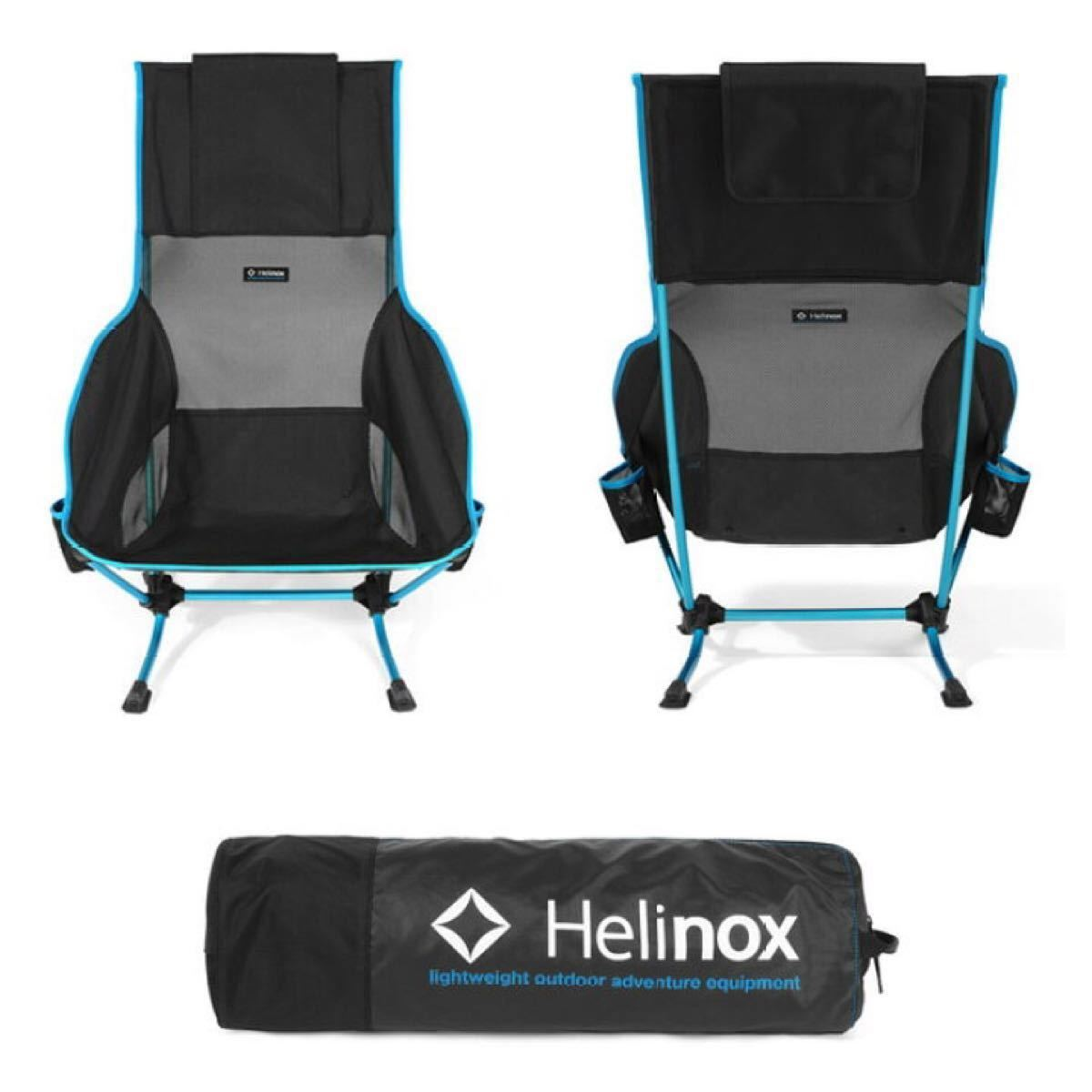 Helinox ヘリノックス プライアチェア ブラック BK  アウトドアチェア ビーチチェア キャンプチェア ハイバック