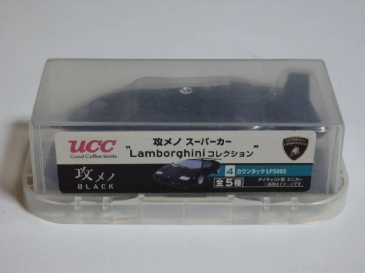 【新品】UCCノベルティ ダイキャスト製ミニカー ランボルギーニ カウンタック LP500S ブラック_画像1