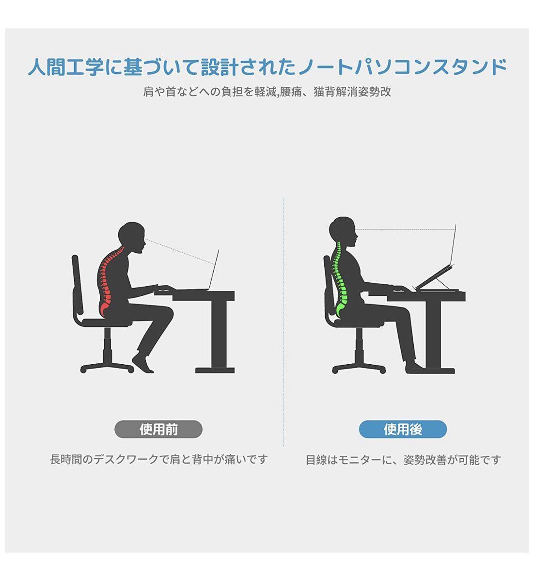 パソコンスタンドpc ノートパソコン スタンド折りたたみ式 3段の高さ調節アルミ合金製 オンライン授業仕事 腰痛/猫背解消姿勢改(シルバー)