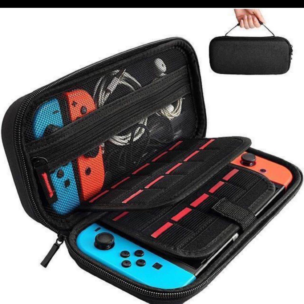 Nintendo Switch 任天堂スイッチ 収納バッグ 任天堂スイッチケース ハードケース
