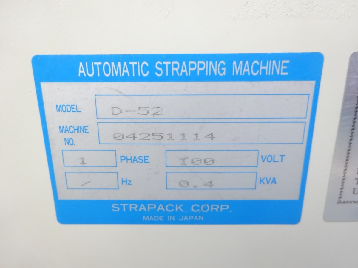 Strapack  ストラパック 半自動梱包機 D-52 バンド結束機 中古品 引取OK♪_画像8