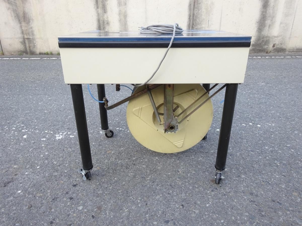Strapack  ストラパック 半自動梱包機 D-52 バンド結束機 中古品 引取OK♪_画像3
