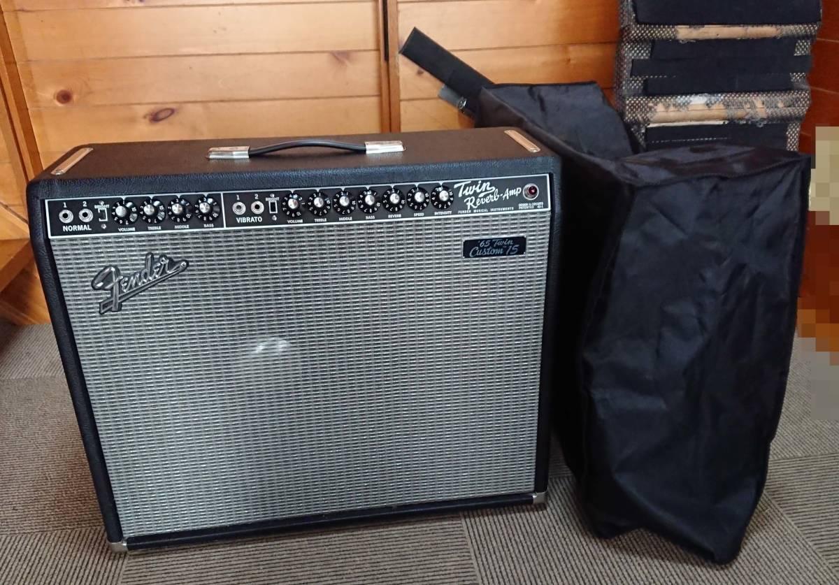 ●FENDER フェンダー 真空管 ギターアンプ Twin Reverb Amp /65 Twin Custom 15●札幌市内無料配送