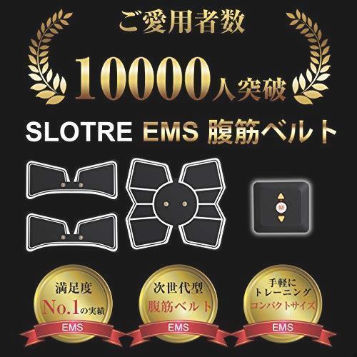 【新品】 SLOTRE EMS 腹筋 ベルト 充電式 お腹 腕 セット 9段階調節 6モード 日本語説明書付き 最新版_画像2