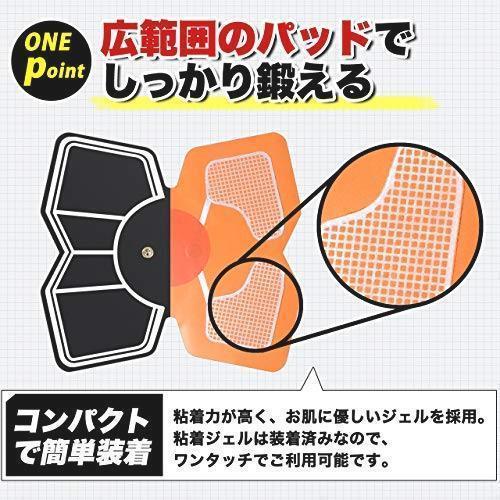 【新品】 SLOTRE EMS 腹筋 ベルト 充電式 お腹 腕 セット 9段階調節 6モード 日本語説明書付き 最新版_画像6