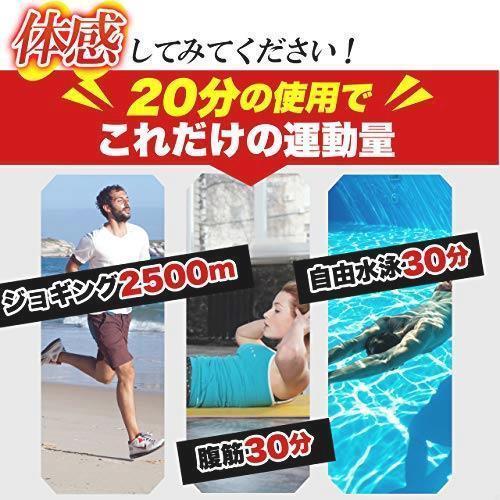 【新品】 SLOTRE EMS 腹筋 ベルト 充電式 お腹 腕 セット 9段階調節 6モード 日本語説明書付き 最新版_画像5