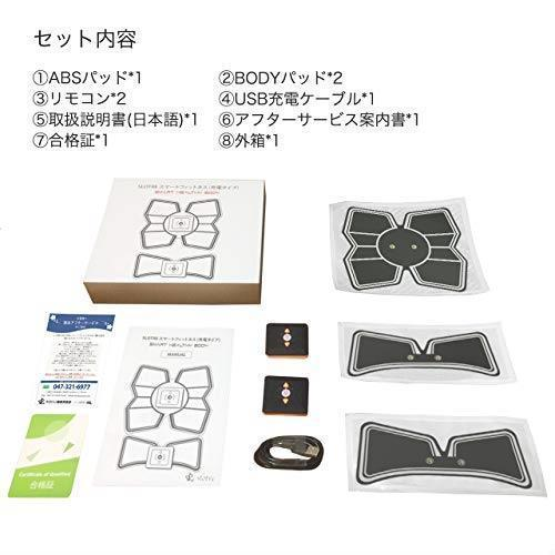 【新品】 SLOTRE EMS 腹筋 ベルト 充電式 お腹 腕 セット 9段階調節 6モード 日本語説明書付き 最新版_画像7