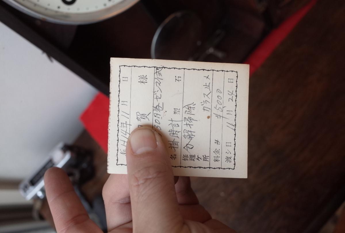 ○愛知時計 手巻き アンティーク振り子時計 日本製 可愛い木製デザイン 稼動品 古道具のgplus広島 2103k_画像7