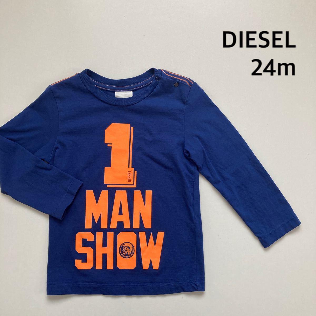 美品★送料無料★ DIESEL ディーゼル 24m (90~) ロンT 長袖Tシャツ