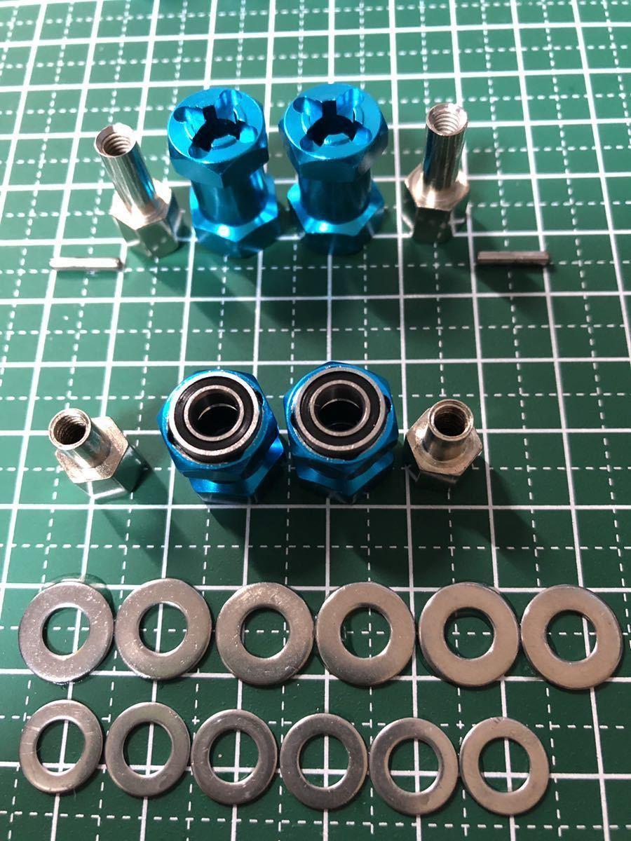 タミヤ フロント六角ハブ化アダプター 2WD前輪を六角ハブに スラストベアリング仕様です。
