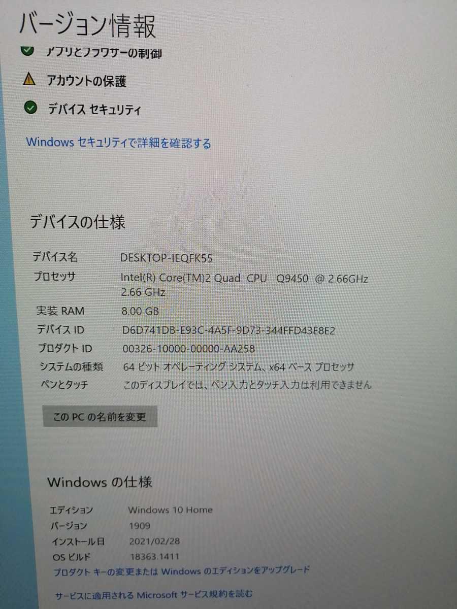 ゲーミングPC SSD+HDD 自作PC デスクトップパソコン Windows10 Gtx750ti_画像8