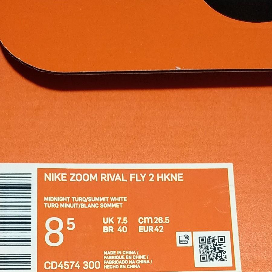 NIKE ZOOM RIVAL FLY 2 HKNE 26.5cm