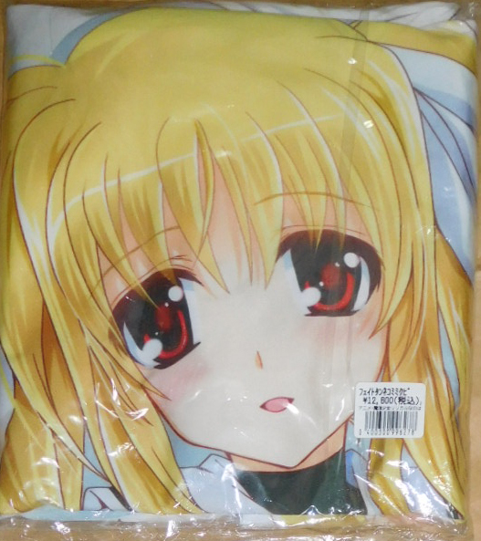 コミケ83 PLUM(かん奈) 魔法少女リリカルなのは フェイト 猫耳首輪 抱き枕カバー_画像1