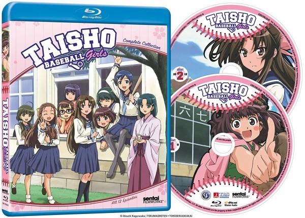 【送料込】大正野球娘。全12話(北米版 ブルーレイ) Taisho Baseball Girls blu-ray BD