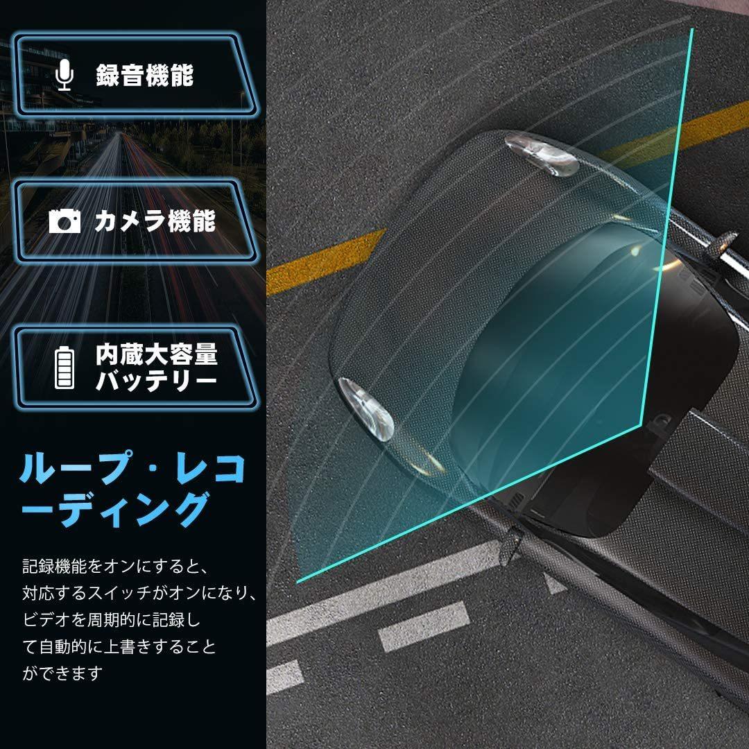 ドライブレコーダー. 前後カメラ 1080PフルHD 1200万画素 170+140度広視野角 3インチ大画面 駐車監視 衝撃録画 常時録画 G-sensor_画像5