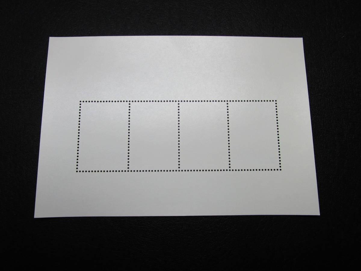 ◎ふるさと切手・兼六園の四季小型シート_画像2