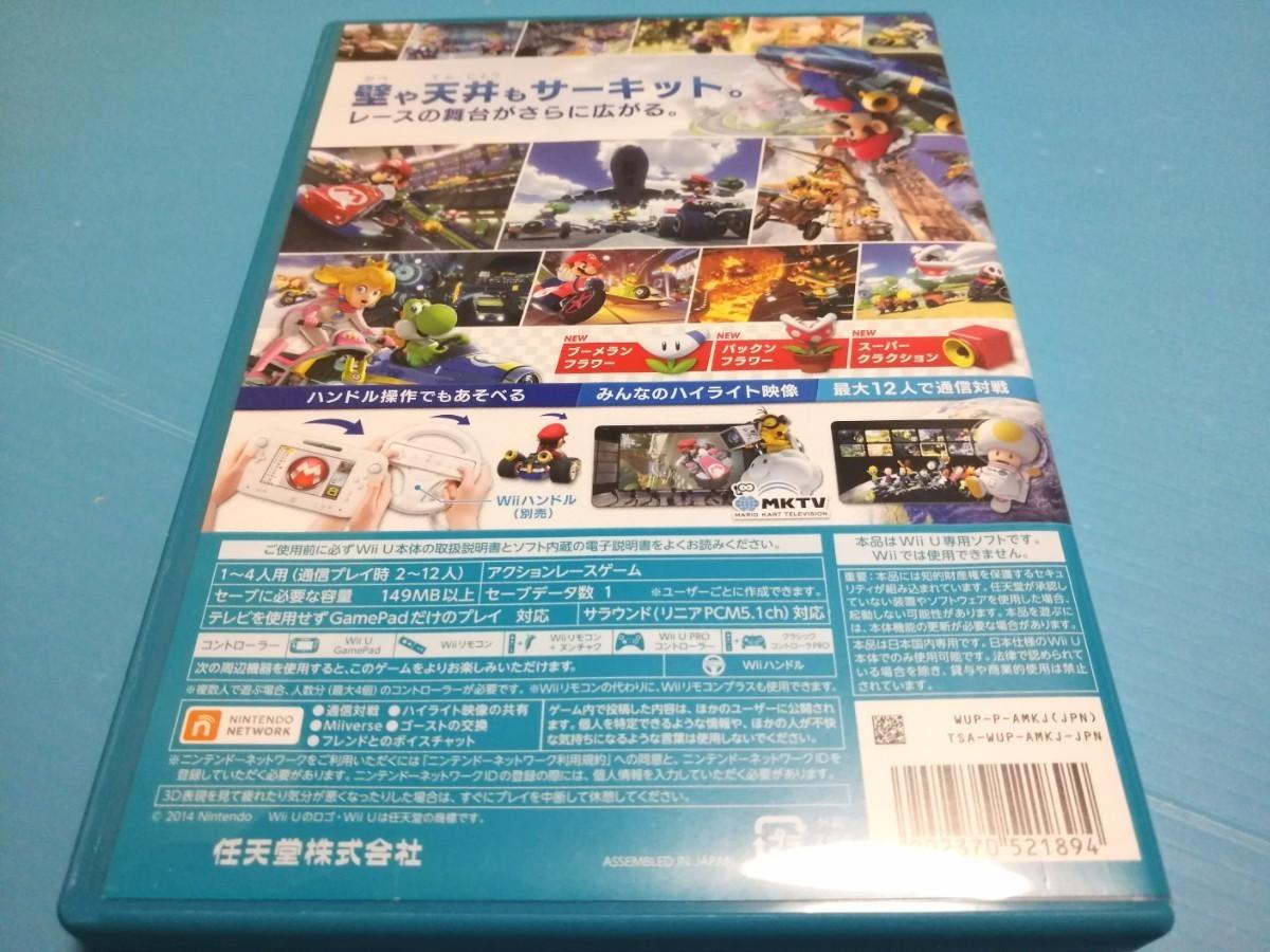 WiiU マリオカート8 & Wii WiiU両対応 Wiiリモコンプラス(アオ) & Wiiハンドル 2個