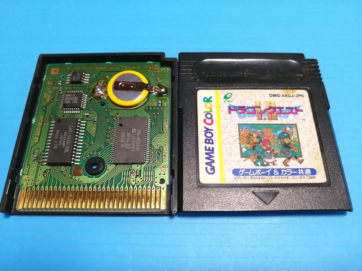 任天堂 ゲームボーイ ゲームボーイカラー ソフト ドラゴンクエストⅠ・Ⅱ バッテリーバックアップ新品交換済み