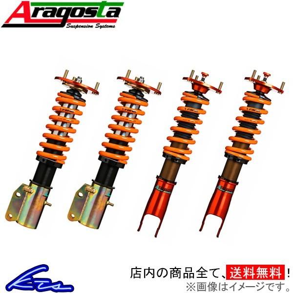 アラゴスタ 全長調整式車高調 タイプS 3シリーズ F30/F31/F34/320d/320i/320i GT/328i 3AA.BMK.A1.R00 Aragosta TYPE S 車高調整キット_画像1