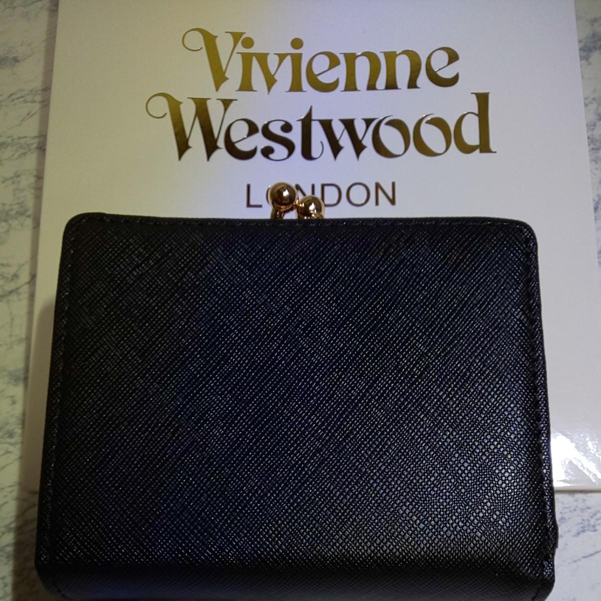 ヴィヴィアン ウエストウッド がま口財布 折り財布 ブラック かわいい 新品