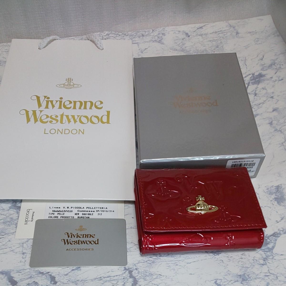 ヴィヴィアン ウエストウッド Vivienne Westwood  3つ折り財布レディース エナメルレッド かわいい財布 新品