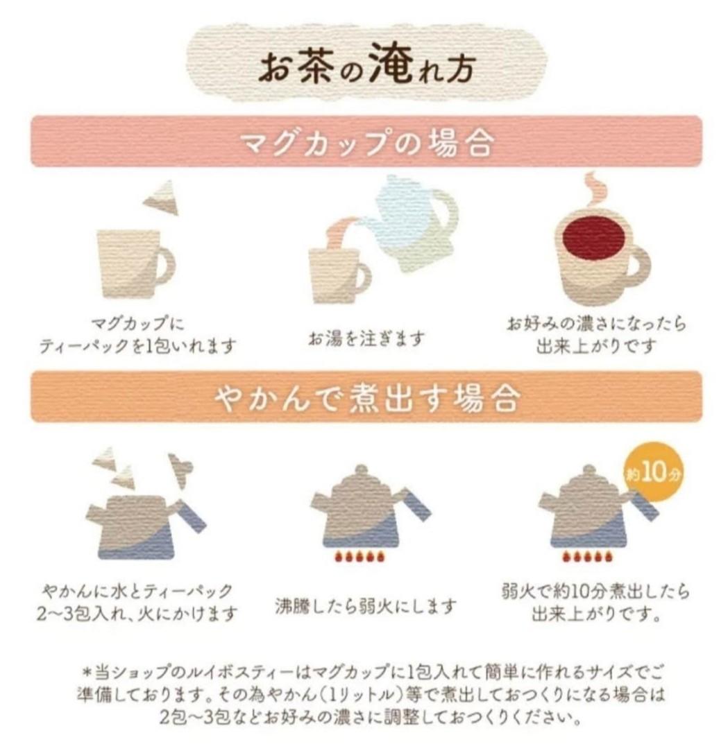 ルイボスティー 幸せの豆の木 100個 × 5袋【新品未開封】オーガニック ノンカフェイン ルイボス茶 水出し ダイエット