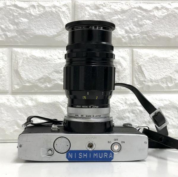 minolta SR-7 ミノルタ SANKYO KOHKI KOMURA f=135mm 1:3.5 動作未確認 一眼レフ カメラ レンズ 中古 fah 3Y160S_画像7
