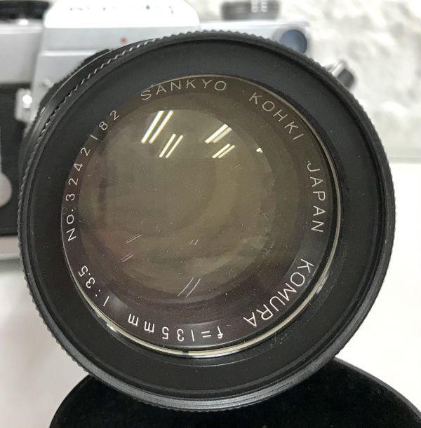 minolta SR-7 ミノルタ SANKYO KOHKI KOMURA f=135mm 1:3.5 動作未確認 一眼レフ カメラ レンズ 中古 fah 3Y160S_画像8