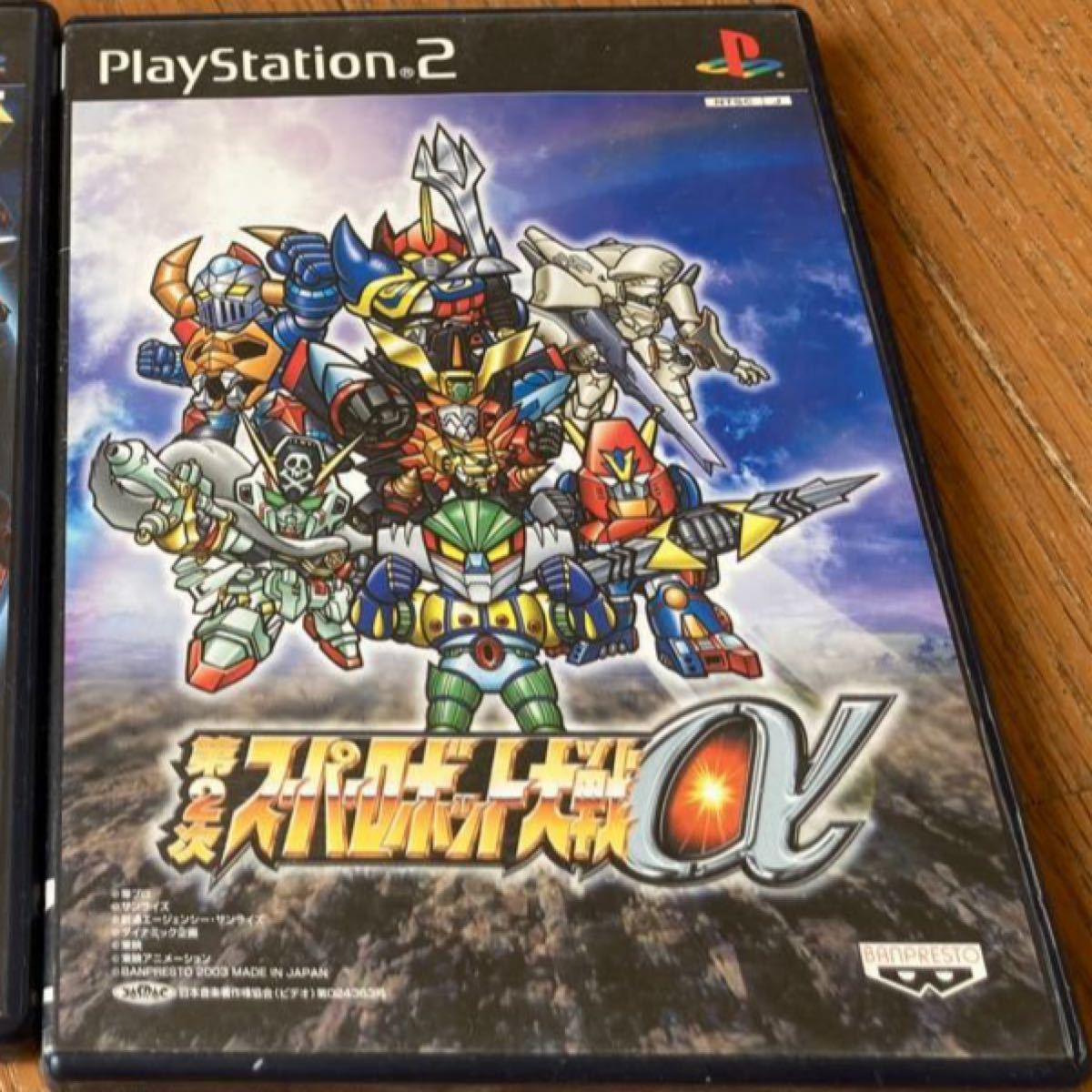 PS2  第2次スーパーロボット大戦α ソフト PlayStation プレイステーション
