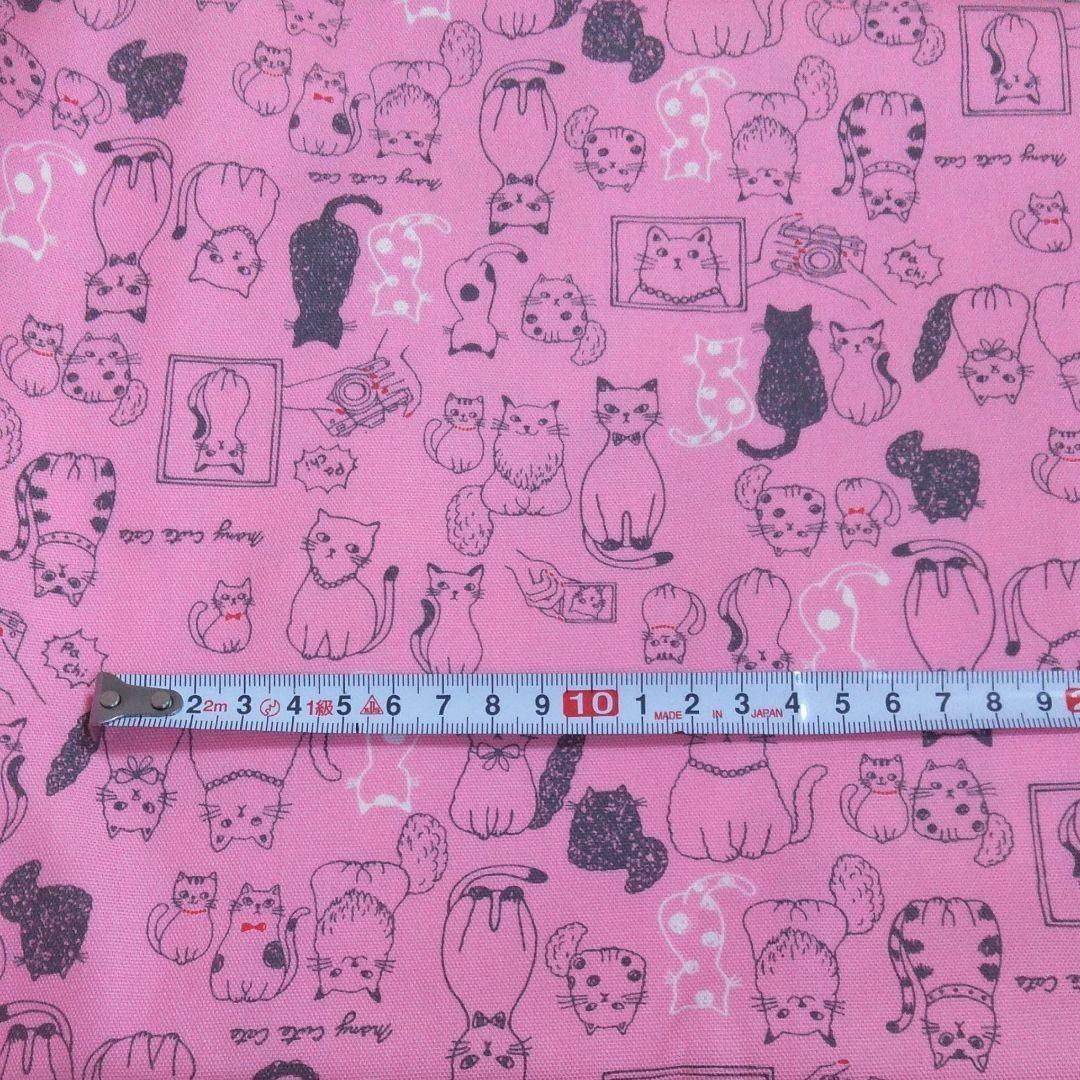 再値下げ!生地 ハギレ 猫柄 ピンク 108×50cm