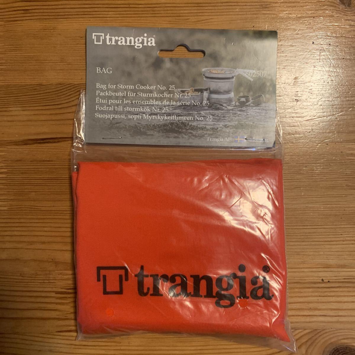 トランギア no.25収納袋
