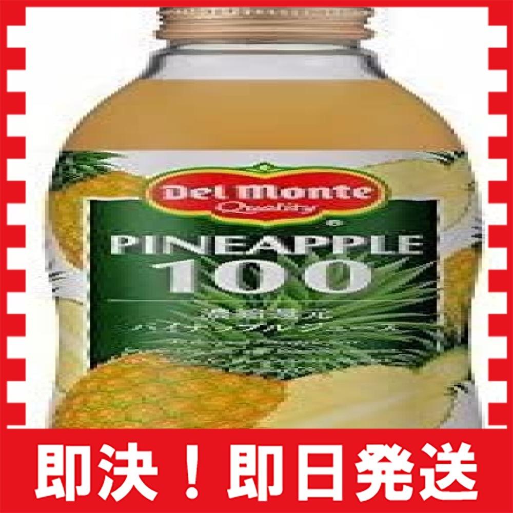 【最安新品】デルモンテ パイナップルジュース (果汁100%) 750ML 1本_画像3