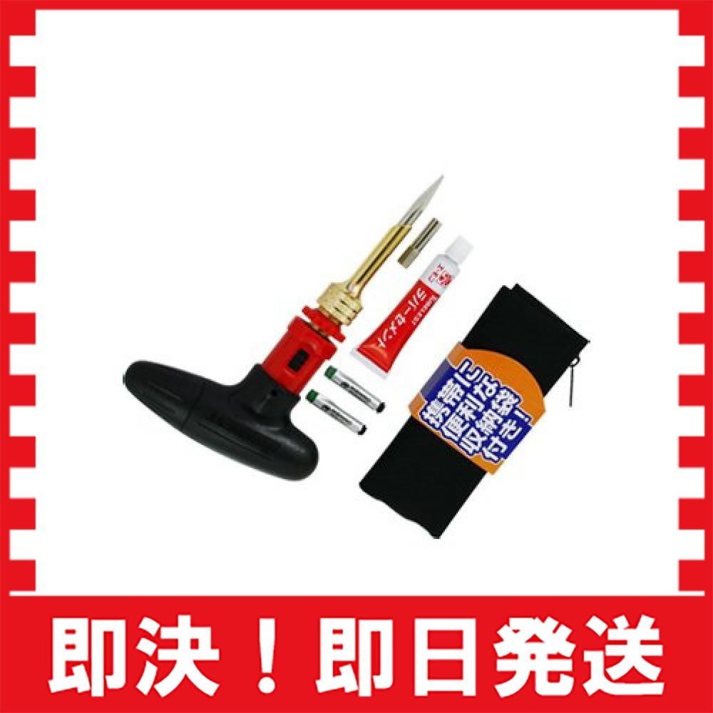 【最安新品】エーモン パンク修理キット 5mm以下穴用_画像1