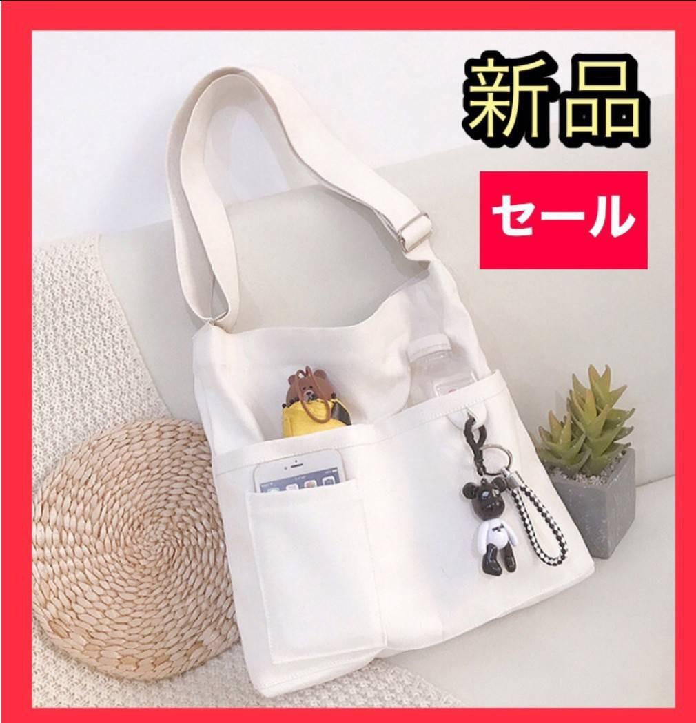ショルダーバッグ トートバッグ ホワイト レディースバッグ キャンバスバッグ 白 バッグ メンズバッグ