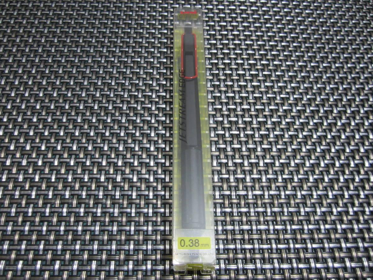 ☆新品未開封☆ジェットストリームエッジ/EDGE 0.38mm 【ブラックレッド】油性ボールペン シングル SXN100338BK15 _画像1