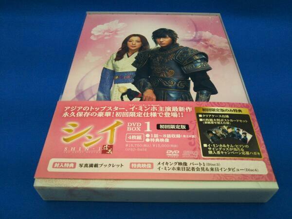 DVD シンイ-信義-DVD-BOX1_画像1
