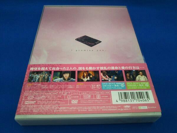 DVD シンイ-信義-DVD-BOX1_画像2