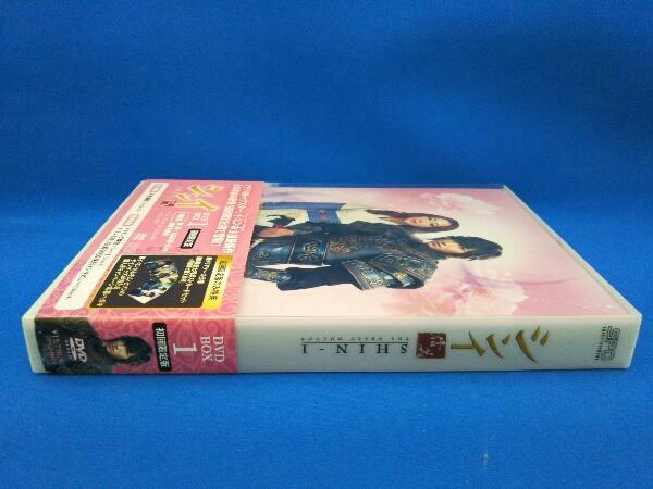 DVD シンイ-信義-DVD-BOX1_画像3