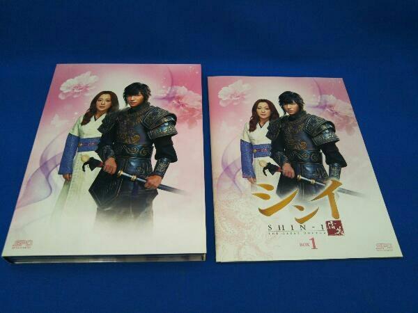 DVD シンイ-信義-DVD-BOX1_画像5