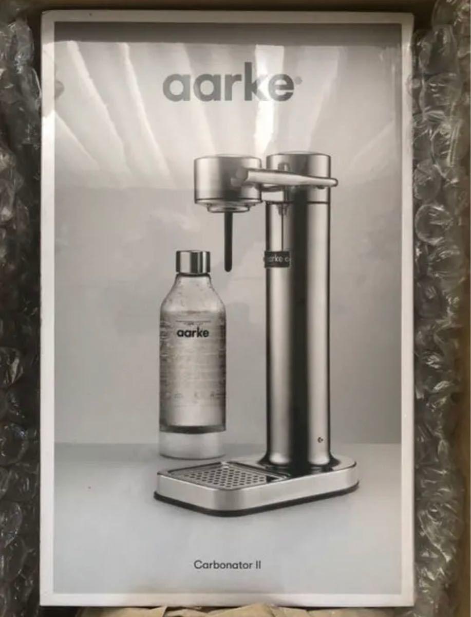 【国内正規品】AARKE カーボネーター2 炭酸水メーカー シルバー アールケ