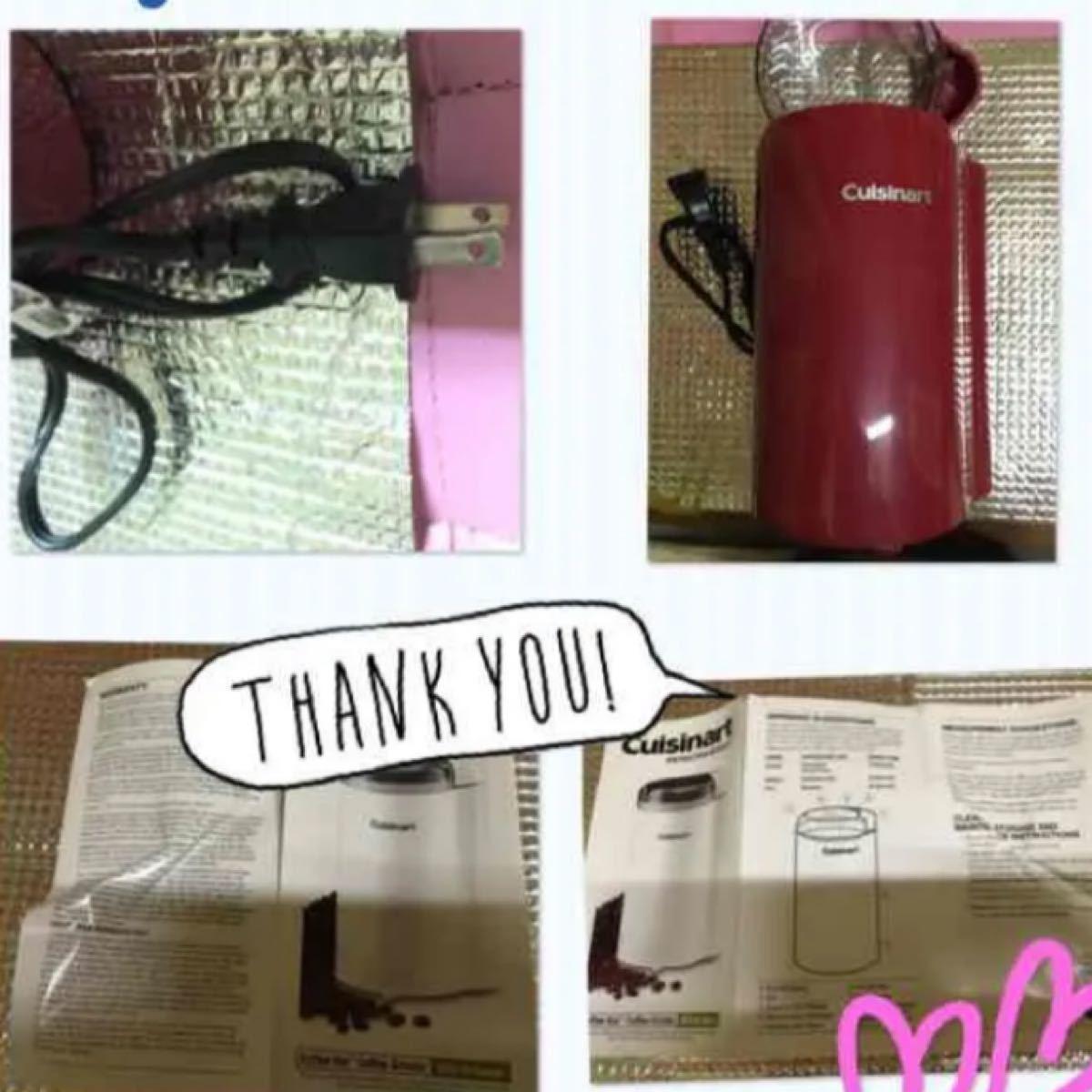 クイジナートcuisinart grinderコーヒーミル電動グラインダー日本未発売カラーレッドUSA