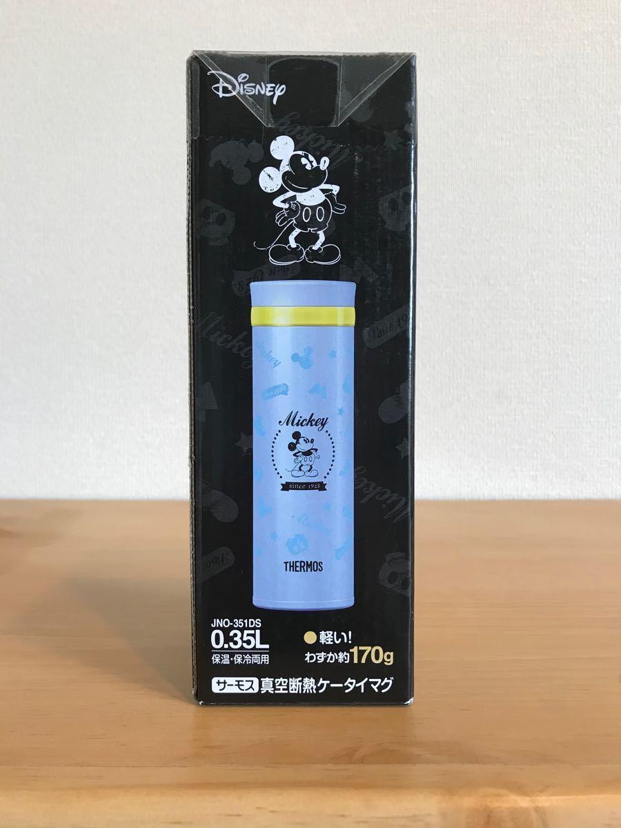 サーモス  ケータイマグ 水筒 真空断熱 ブルー ミッキー 新品
