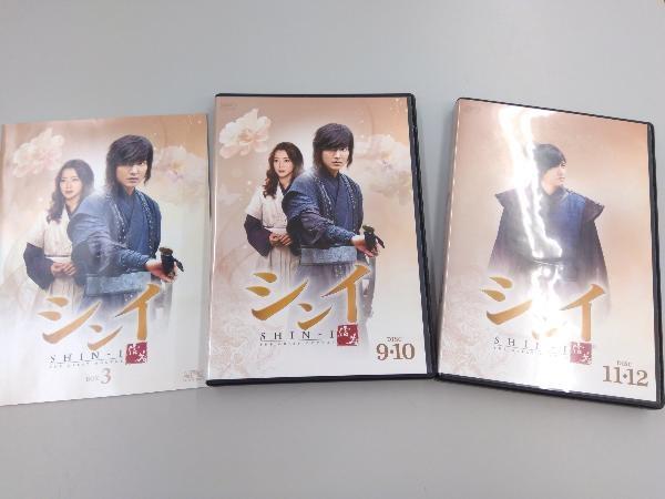 DVD シンイ-信義-DVD-BOX3_画像2