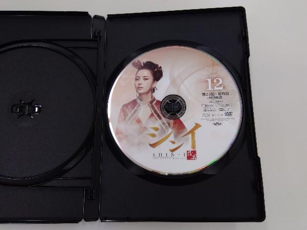 DVD シンイ-信義-DVD-BOX3_画像7