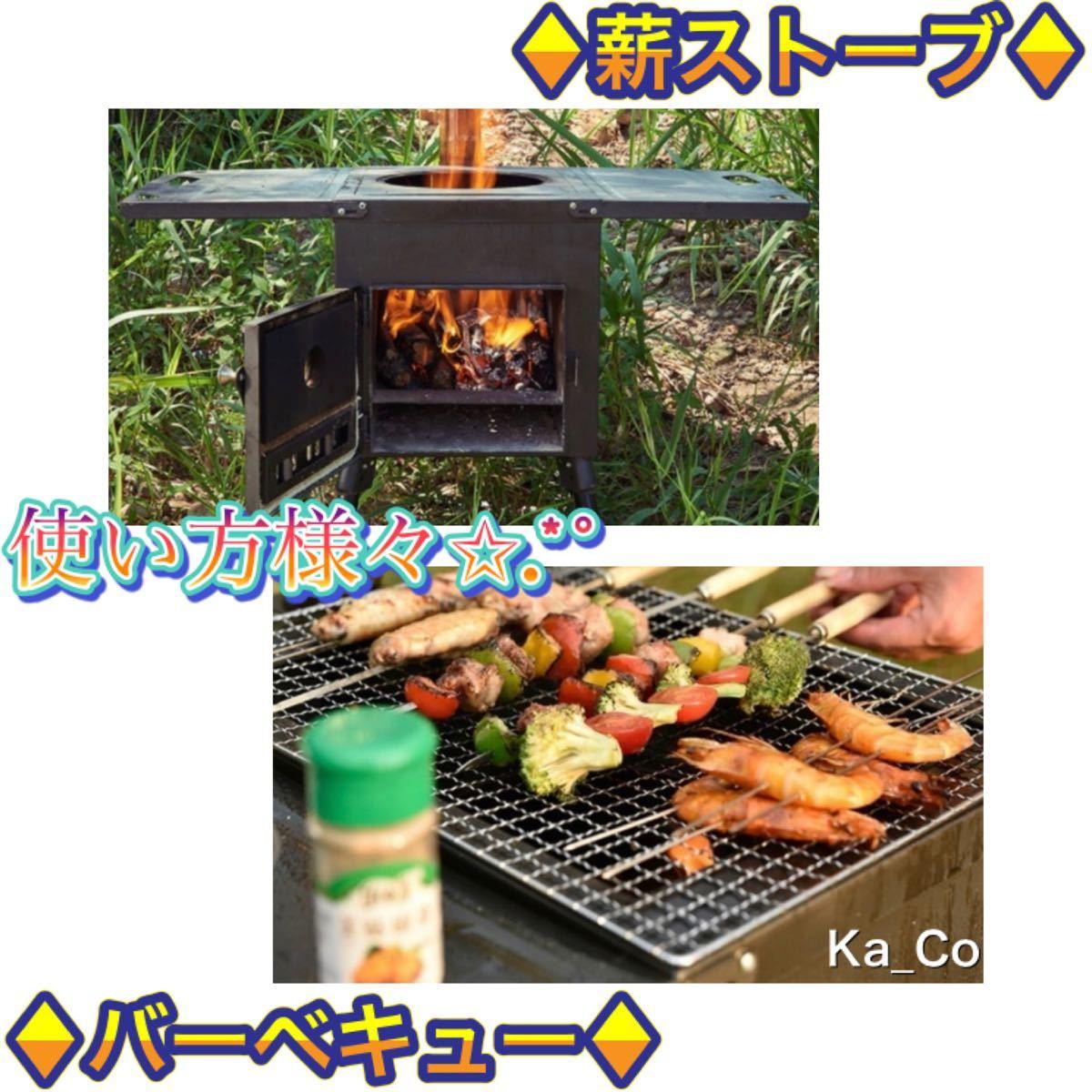【人気】薪ストーブ 薪コンロ 中型版 テント ストーブ バーベキュー キャンプ