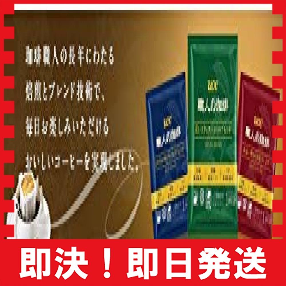 【新品×最安!】 UCC 職人の珈琲 ドリップコーヒー あまい香りのモカブレンド 50杯 350g_画像6