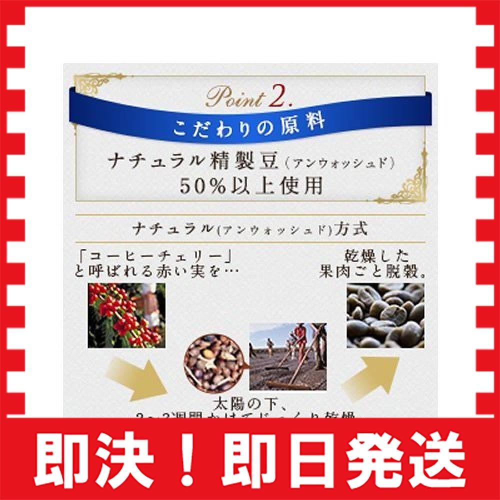 【新品×最安!】 UCC 職人の珈琲 ドリップコーヒー あまい香りのモカブレンド 50杯 350g_画像2