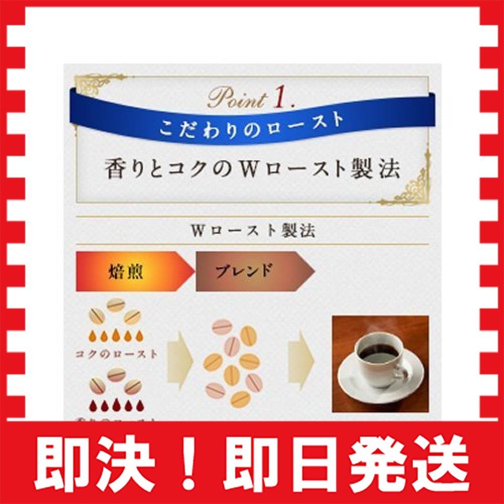 【新品×最安!】 UCC 職人の珈琲 ドリップコーヒー あまい香りのモカブレンド 50杯 350g_画像3