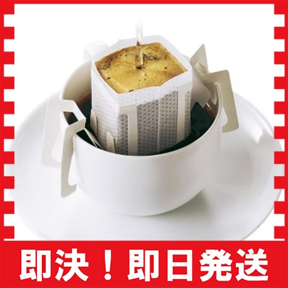 【新品×最安!】 UCC 職人の珈琲 ドリップコーヒー あまい香りのモカブレンド 50杯 350g_画像1
